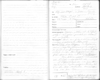 Delat inventeringsbokuppslag, Lokal 81/82 (1)